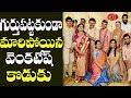 Who is this Person in Hero Venkatesh Daughter Wedding Picture   Venkatesh Family   Gossip Adda