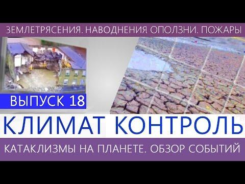 History Channel: Древние пришельцы сезон 1,2,3,4,5,6,7,8
