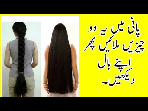 How To Grow Long Hair Beauty Tips In Urdu Hindi Hair Growth