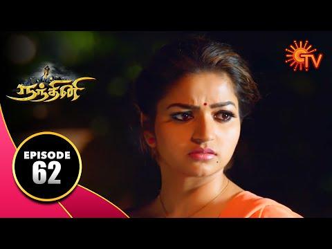 Nandhini - நந்தினி   Episode 62   Sun TV Serial   Super Hit Tamil Serial