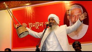 Shai Amar Kokon Kela Kon Kela 1st Episode@TunTun Baul