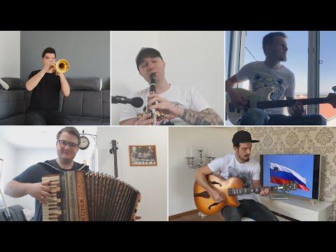 POSKOČNI & GOSTI - Slovenija, Od Kod Lepote Tvoje