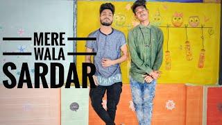 Mere Wala Sardar Dance Cover Dance Video   Jugraj Sandhu   New Punjabi Song 2k19
