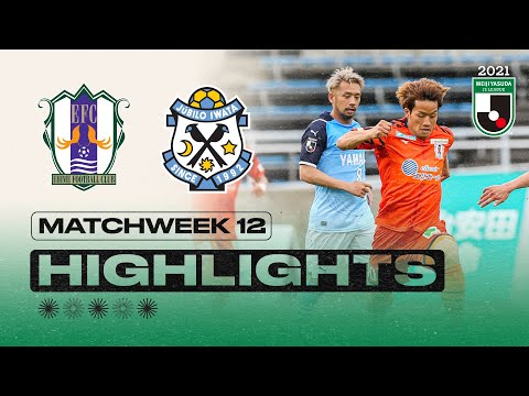 Ehime Iwata Goals And Highlights