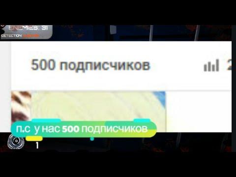 400 подписонов хотя нет 500 праздник спасибо УРАА НОВОЕ АНИМЕ СЕРИЯ ЗАВТРА аниме картинки фото