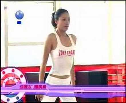 Aerobic dance 8