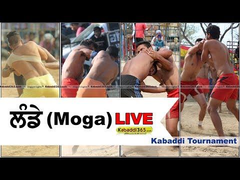 🔴 [Live] Lande (Moga) Kabaddi Tournament 27 Mar 2018