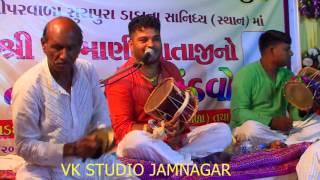 - dharmesh raval  2016 -  mataji na dakla JAMNAGAR  LATIPERVK STUDIO JAMNAGAR 9426984537