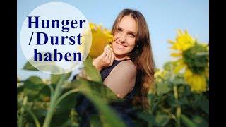 10 фраз с глаголом haben / Hunger haben / учить немецкий