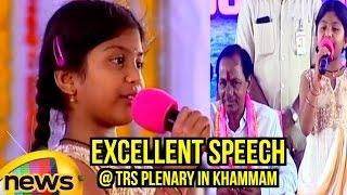 Telangana Wonder Kid Lakshmi Srija Excellent Speech At TRS Plenary In Khammam | Mango News