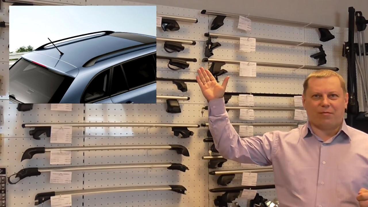 Как выбрать автобагажник. Большой обзор автобагажников.