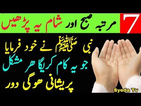 Full Download] Allah Ke Naam Ke Khaas Wazaif Sm Pak
