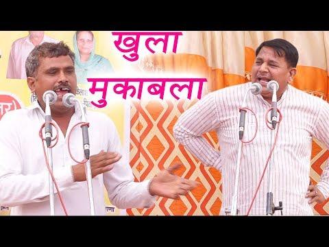 हरियाणवी चुटकुले बिलकुल खुला मुकाबला   Ranbir Badwasniya Vs Balbir   Haryanvi Chutkule 2018