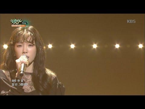 뮤직뱅크 Music Bank - 태연 - Fine (TAEYEON - Fine).20170317