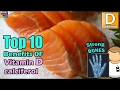 Vitamin D Deficiency | Top 10 Health Benefits Vitamin D Calciferol ♥NEW