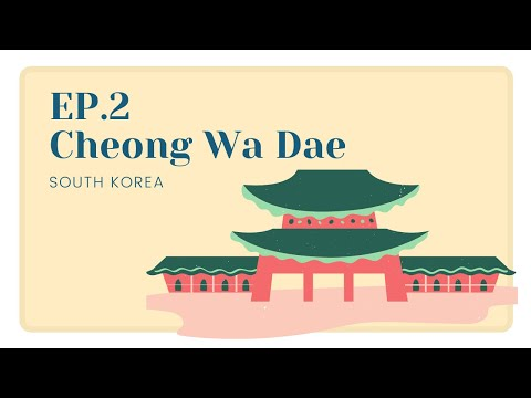 Seoul Vlogs EP.2 DAY 1 | We reserved a trip to Cheong Wa Dae, the Blue House!