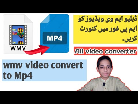 Download How to convert video wmv to Mp4 on Pc for Window 07