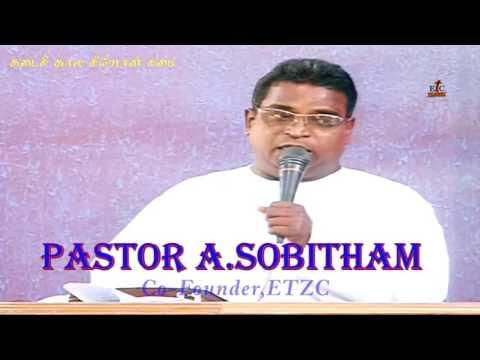 Pastor Sobitham, ETZCTamil Christian Worship Songs 12