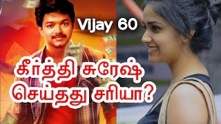 Vijay 60 Movie : Brighter Keerthi Suresh | New Updates | Tamil Movie News