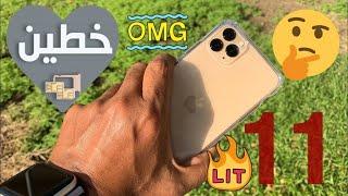 فتح علبة ايفون 11 برو ماكس شريحتين iPhone 11 pro max