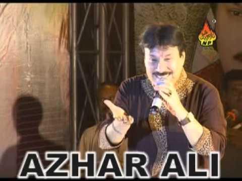 shaman ali mirali new album mosa lagai jor dushman sare chadiya thi