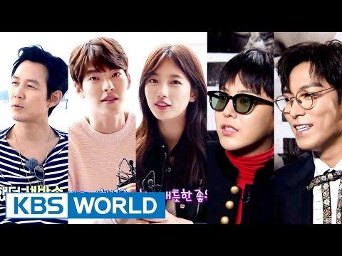 Entertainment Weekly | 연예가중계 - Big Bang, Kim Woobin & Suzy [ENG/2016.07.04]