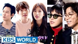 Video Entertainment Weekly | 연예가중계 - Big Bang, Kim Woobin & Suzy [ENG/2016.07.04] download MP3, 3GP, MP4, WEBM, AVI, FLV Juli 2018
