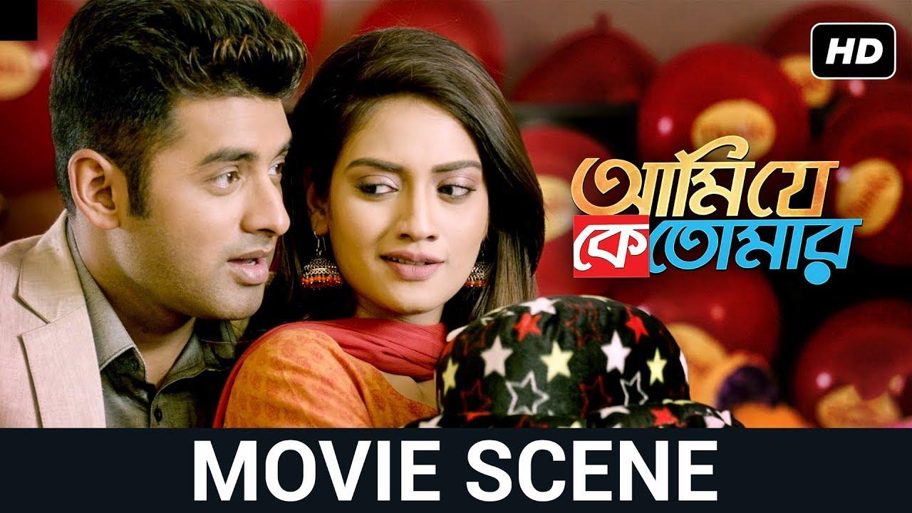 Download Friend মানে বন্ধু | Ankush, Nusrat, Sayantika | Movie Scene | Ami Je Ke Tomar | SVF