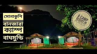 HOTEL REVIEW YOU LL FEEL MORE NEAR TO NATURE WHEN STAY IN SONKUPI BANJARA CAMP BAGHMUNDI PURULIA