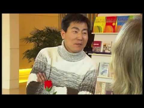 el-nuevo-libro-de-chino-práctico-3-lección-33--incsip