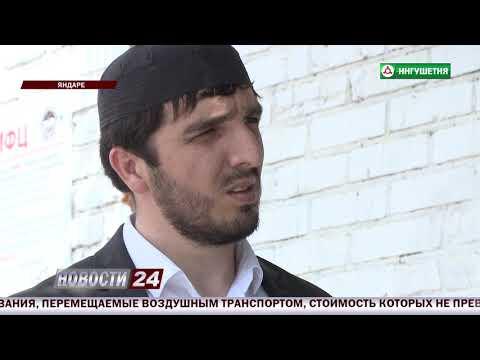 Общественность Ингушетии против наркотиков.