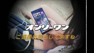 長崎オンリーワンのお店動画