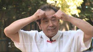 Face massage eyes massage ears Health with Mu Yuchun Массаж лица Здоровье с Му Юйчунем