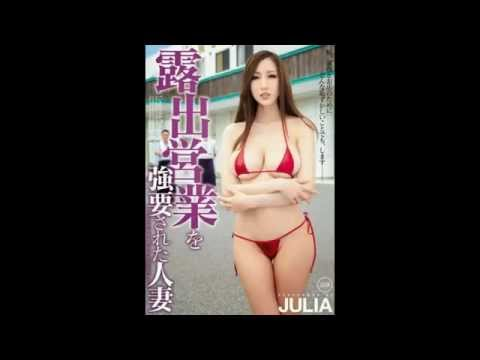 Top 10 JAV Idol 2014 - Top 10 Hottest Japanese Jav Idol of 2014 thumbnail