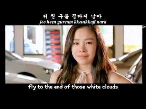 Kim Ah Joong - Maria [Han+Rom+Eng]