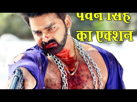 PAWAN SINGH NEW FULL FILM || पवन...