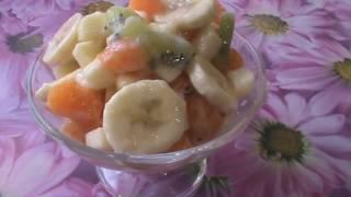 Фруктовый салат.Здоровье  для всей семьи. Одни сплошные витамины