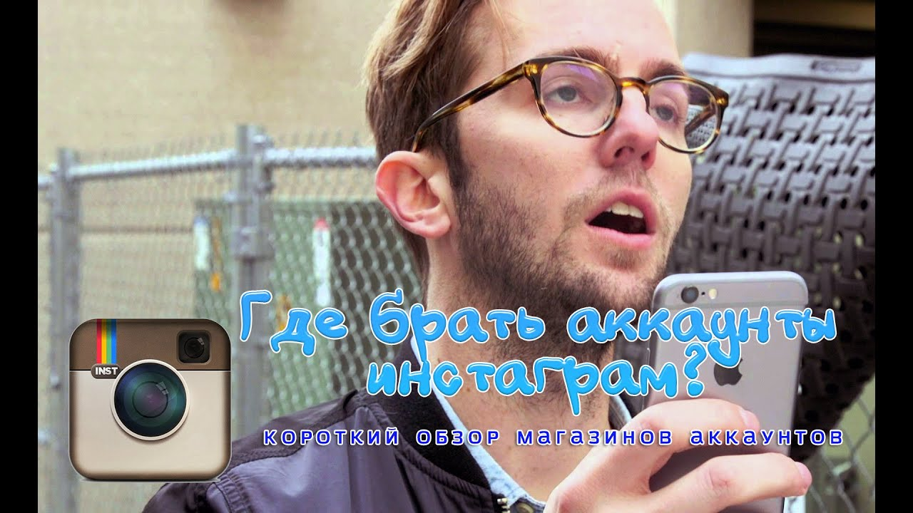 Djekxacom Djekxacom  Гипермаркет аккаунтов vkcomok