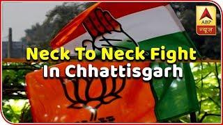 Siyasat Ka Sensex: BJP-Congress' Neck To Neck Fight In Chattisgarh, Reveals ABP-CVoter Survey | ABP