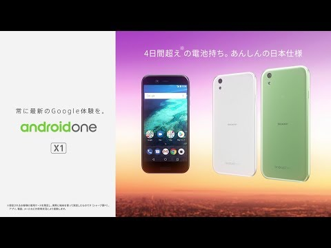 Android One X1 Promotion Movie