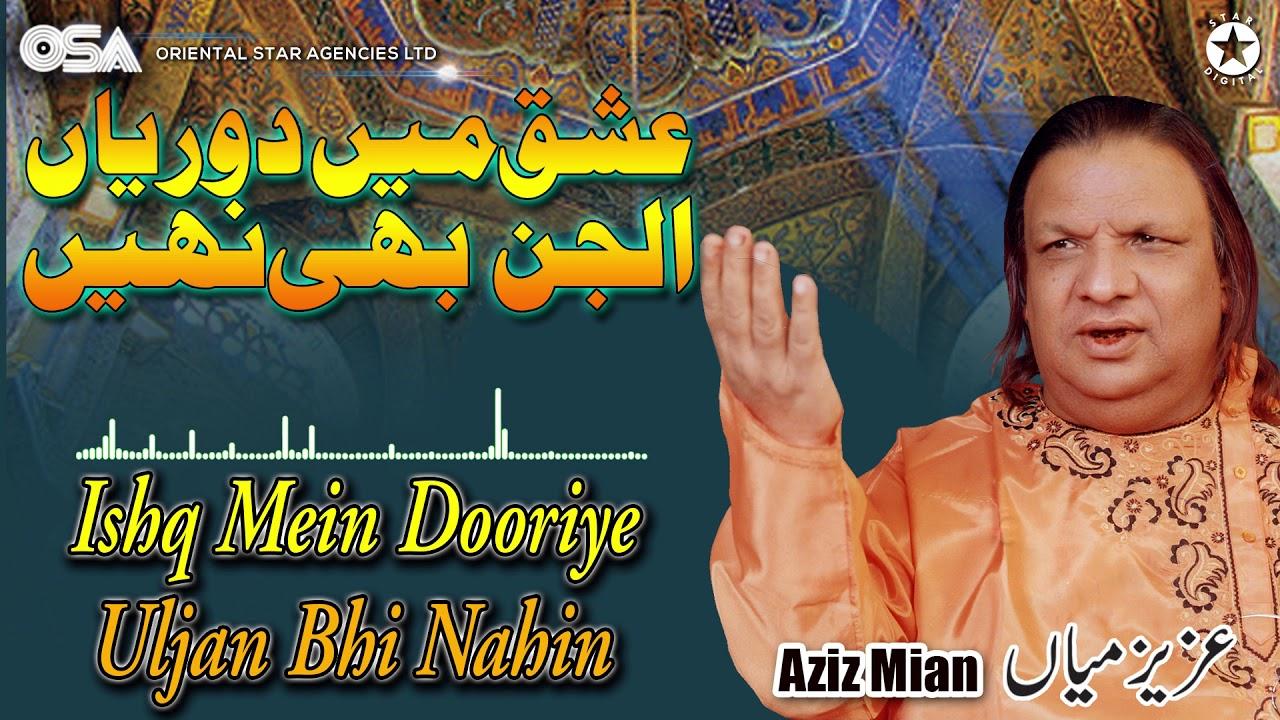 Ishq Mein Dooriye Uljan Bhi Nahin | Aziz Mian | complete official HD video | OSA Worldwide