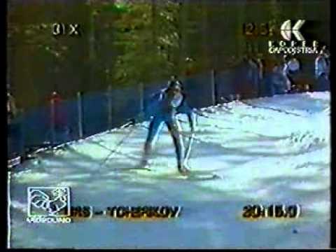 Калгари-1988