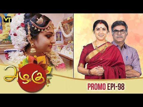 Azhagu Episode - 98 | Promo #1 | Sun TV Serial | Revathy | Vision Time