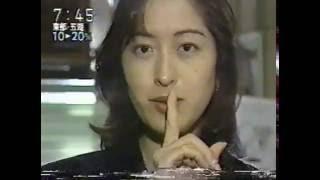 ハナタカ天狗 - JapaneseClass.j...