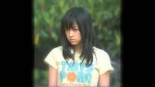 Hana Yori Dango - Blue Mind