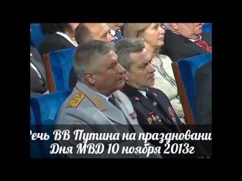 спеман Пушкино инструкция