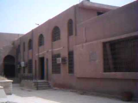 Armenian church in Baghdad/Iraq, Surp Krikor lusavoritch