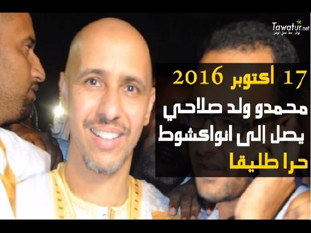 تعرف على ولد صلاحي بعد 15 سنة قضاها في سجن غوانتانامو -  فيديو مختصر لأبرز المحطات