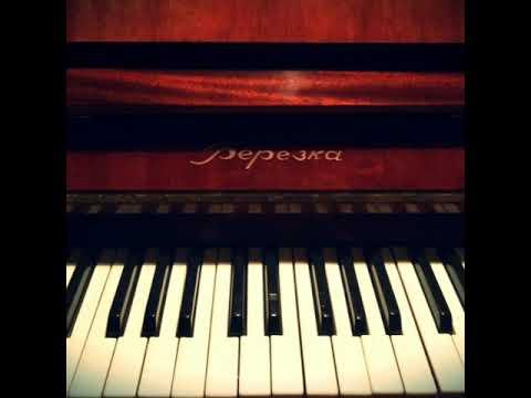 Земля любви земля надежды музыка из фильма