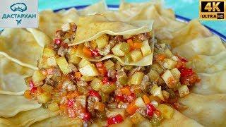 ЖАППАСАЙ ☆ Блюдо, которое Любит МОЯ СЕМЬЯ ☆ Казахская кухня ☆ Ленивые манты ☆ Дастархан